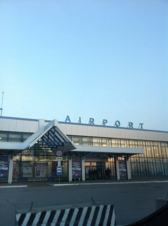 Международный аэропорт Магнитогорск фото 1