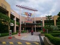Aeon Au2 Shopping Centre
