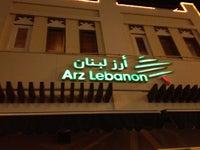 Arz Lebanon - Jumeirah