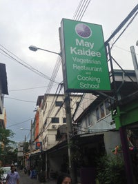 May Kaidee's 1