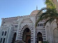 Al Musterfa Mosque