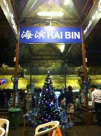 Hai Bin Prawning