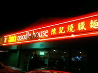 Chin's Noodle House