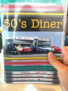 Picture for 50s Diner