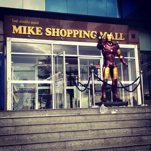 Mike Shopping Mall (ไมค์ช้อปปิ้งมอลล์)