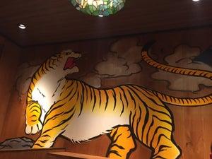 位于四条河原町・烏丸・先斗町的タイガー餃子会館 四条烏丸店 (四条河原町・烏丸・先斗町) | 京都