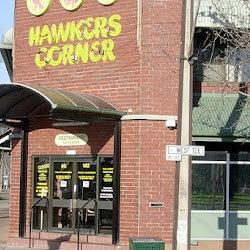 Hawker's Corner