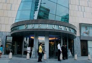 Bur Juman Centre