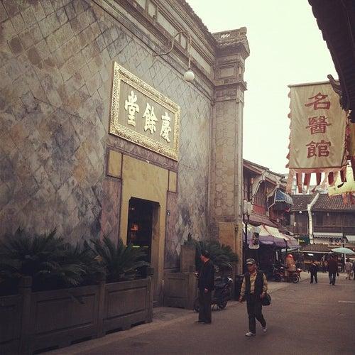 Hu Qingyu Tang (cinese tradizionale Farmacia)