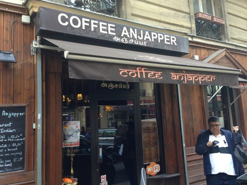 Coffee Anjapper