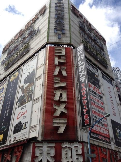 Yodobashi Kamera