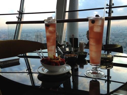 City Space Bar & Lounge
