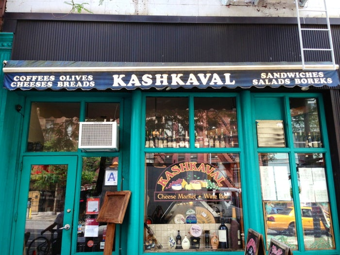 Photo of Kashkaval Garden