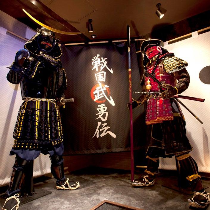 Ranse No Koshitsu Sengoku Buyuden Shinjuku  (戦国武勇伝 新宿)