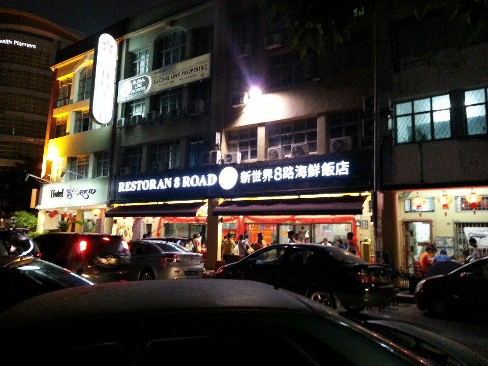 8 Road Restaurant In Puchong Jaya Klang Valley Openrice Malaysia