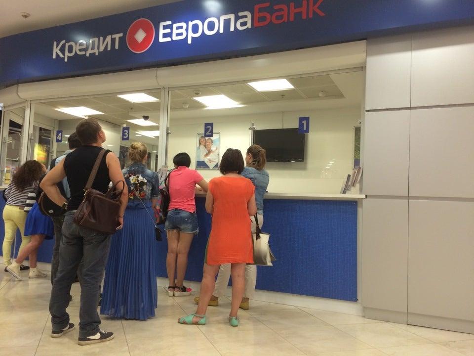 рефинансирование кредита в евразийском банке