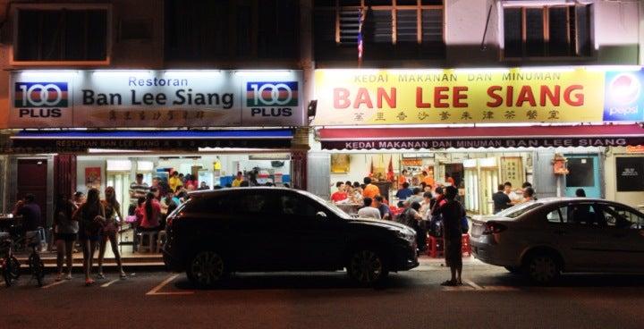 Restoran Ban Lee Siang Satay Celup