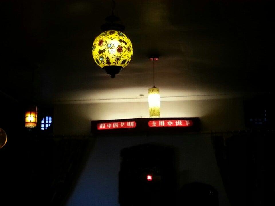 Barbeque Restaurant