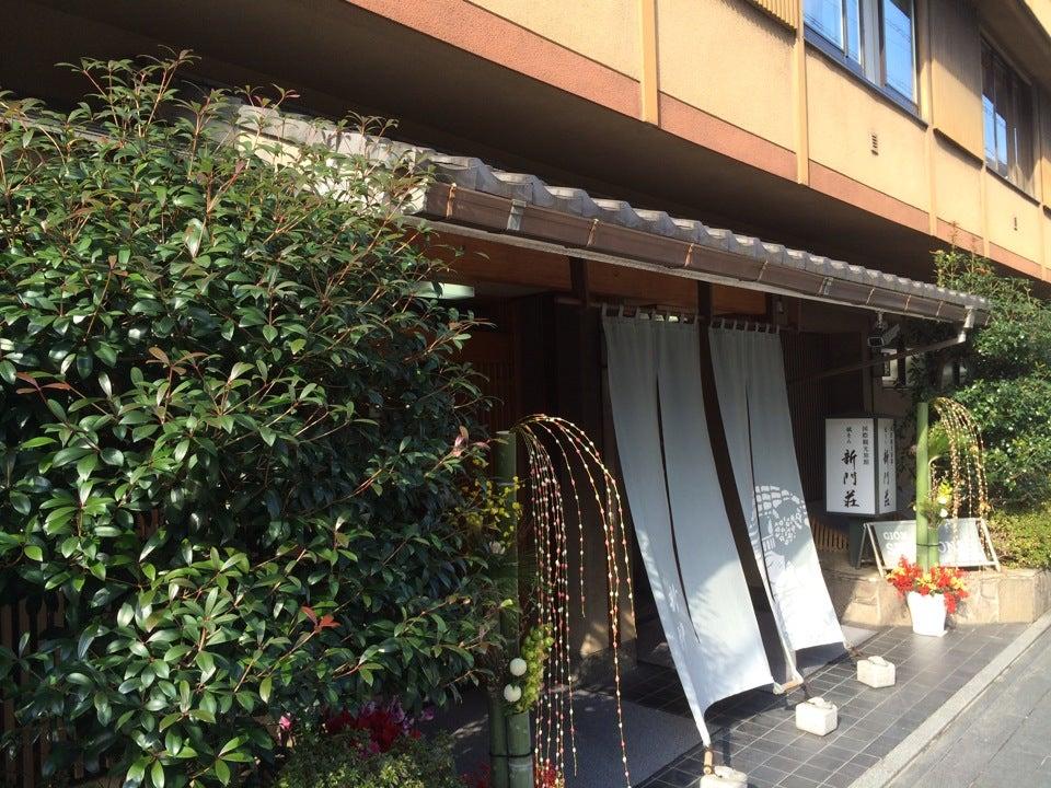Ryokan Gion Shinmonso (祇をん 新門荘)