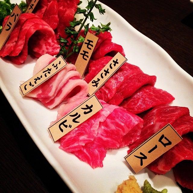 Basashi (Horse Sashimi)