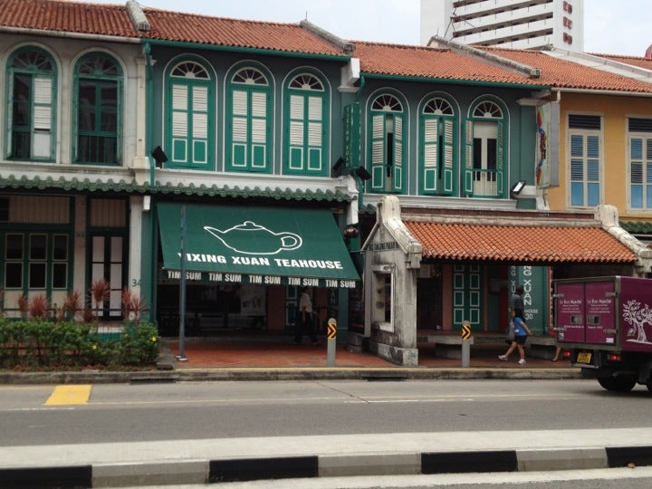 Yixing Xuan Teahouse facade. Photo by Victor B. on Foursquare.