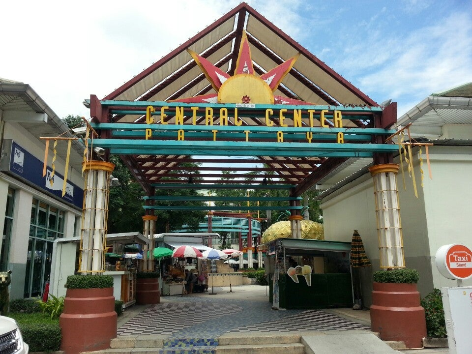 Central Center Pattaya (เซ็นทรัล เซ็นเตอร์ พัทยา)