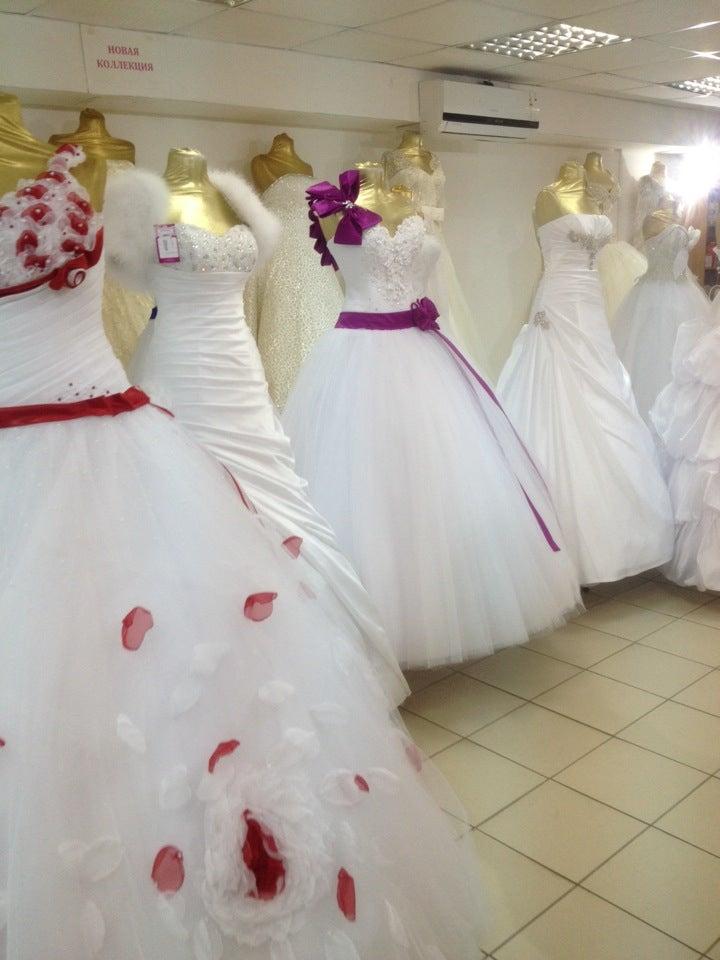 Склад платьев нагорная
