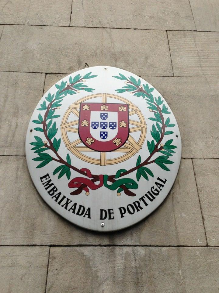 стишки, посольство португалии в москве Новости Первом канале
