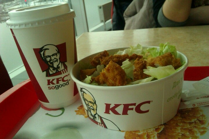 kfc culture Organizational structure the kfc adopted traditional structure for their from business 101 at indus university,india.