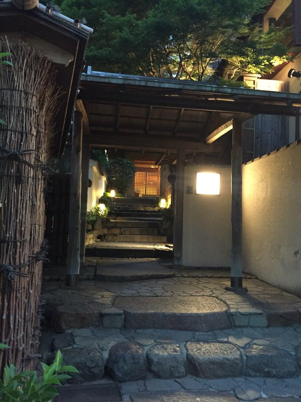 Ryokan Gion Hatanaka (祇園畑中)