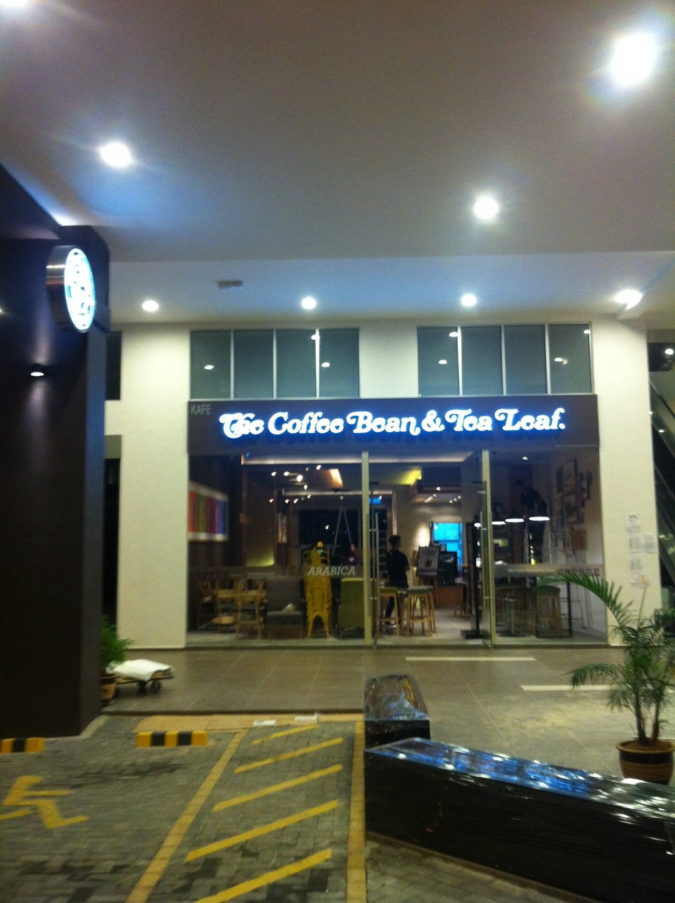 2 Bedroom Suites In Savannah Ga: The Coffee Bean & Tea Leaf, Seremban Gateway