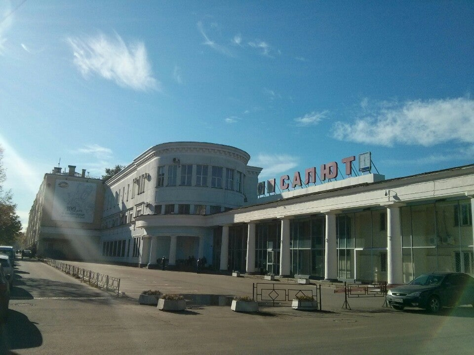Магазин При Заводе Салют Москва Ул Буденного