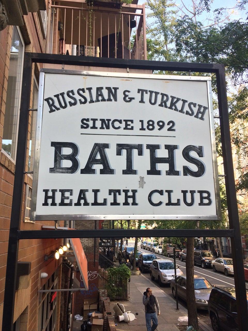 Photo of Russian & Turkish Baths