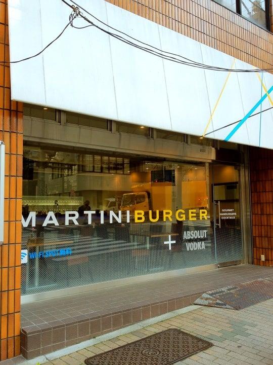 Martini Burger (マティーニバーガー)