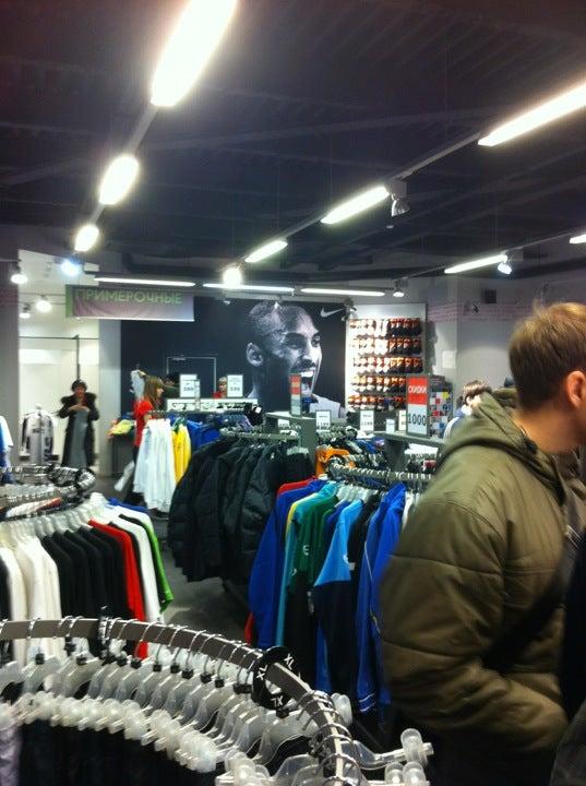 ff23eff37628 Дисконт центр Nike отзывы - Москва, ул. Новослободская, 3