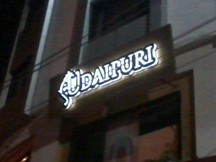 Udaipuri