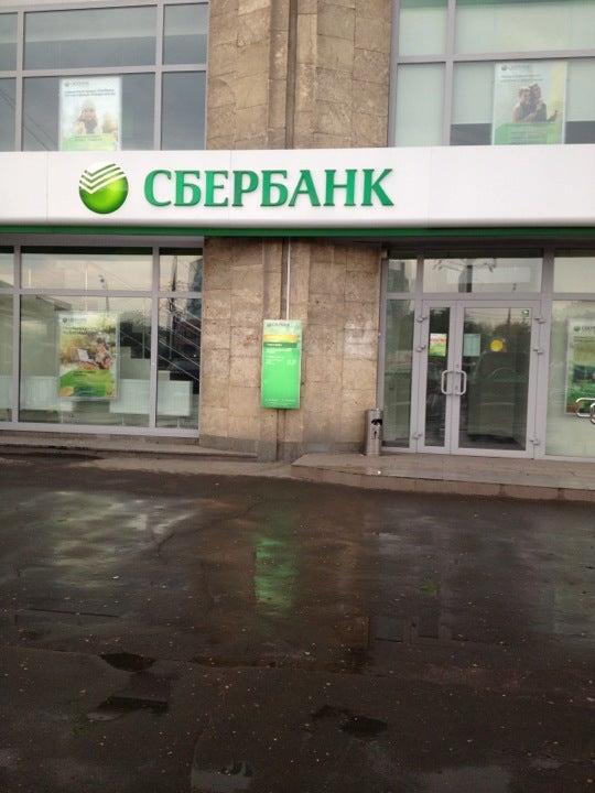 Брокер Сбербанк КИБ  brokersratingru