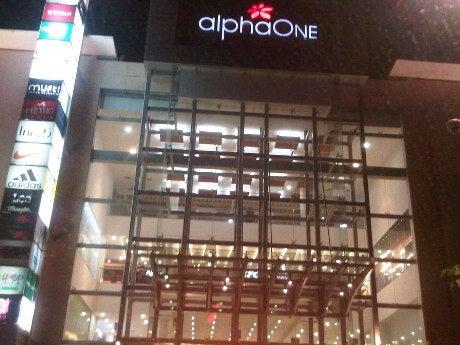 Alphaone