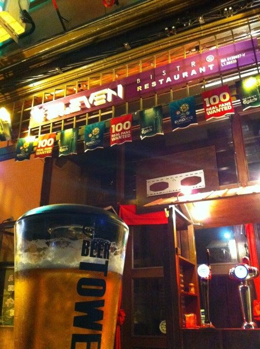 Eleven Restaurant