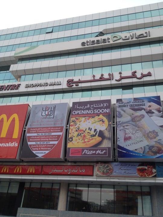 Al Khaleej Centre