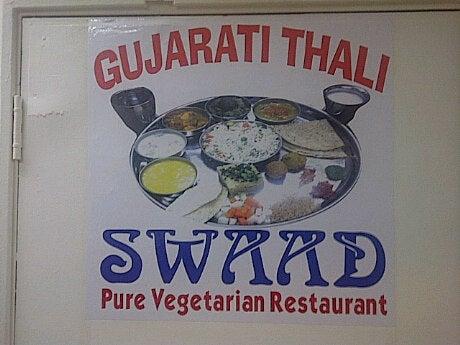 Swad - Gujarati Veg Restaurant