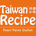 Taiwan Recipe 台湾小吃 @ Pearl Point, Old Klang Road