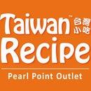 Taiwan Recipe 台湾小吃 @ Pearl Point, Old Klang Road