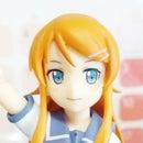 Yuki Sayama