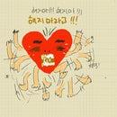 Byeongyeol Seo