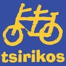 Tsirikos Bikes