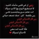 Ibrahim Saad