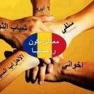 Mounir Daadouch