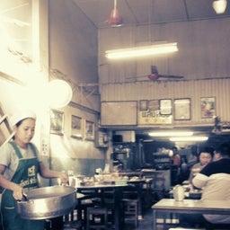 Maw Chee khong
