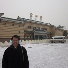 Andre Wu